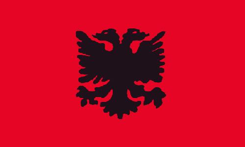 Albanisch lernen in Sprachschule Basel