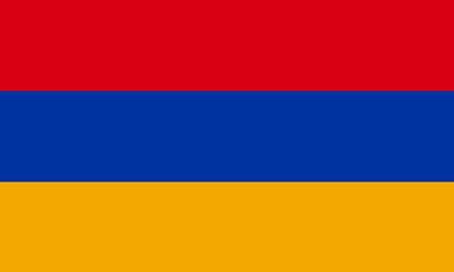 Armenisch lernen in Sprachschule Basel