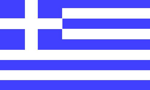Griechisch lernen Sprachschule in basel