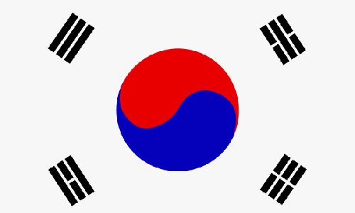 Koreanisch lernen in Sprachschule Basel